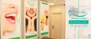 اصلاح طرح لبخند در اصفهان